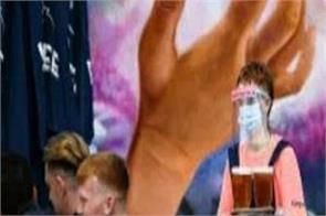 scottland pub restourant ban