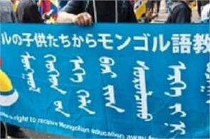 tibetan uighurs march tokyo against china