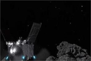 nasa spacecraft landed asteroid earth