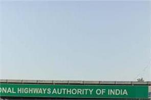tanda jalandhar pathankot highway jam