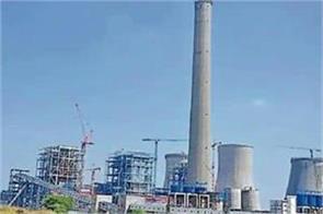 thermal plants