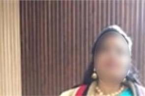 zirakpur  husband  wife  murder