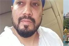 singer mika singh reached sri darbar sahib