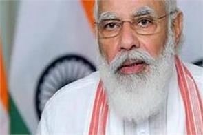 off the record  prime minister narendra modi  beard
