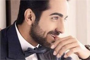 ayushman khuranas love affair with this girl pictures go viral