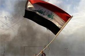 missiles fired at an iraqi airport