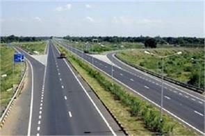 jalandhar to katra travel