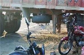 batala  tragic accident  3 killed