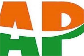 youth joins aam admi party