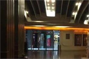 unlock 5 guidelines cinema halls opens swiming pool entertainment parks covid19