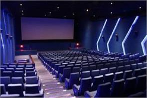 chandigarh cinema halls reopen