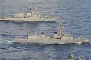 australia warships
