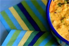 make potato yogurt vegetable with this method