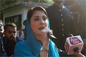 pakistan democratic movement  imran khan