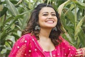 neha kakkar hint at her wedding in new post aaja chal
