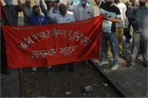 railway workers protest