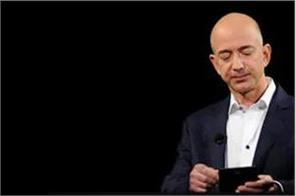 amazon order packet stolen person wrote email jeff bezos
