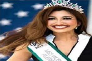 miss world choice abohar usa beauty