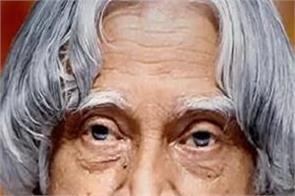 india abdul kalam birthday 10 precious thoughts