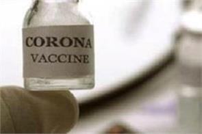 government of india  corona vaccine  december