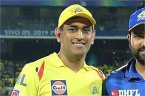 ipl 2020 chennai super kings mumbai indians match