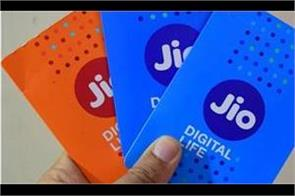 reliance jio gains 2 5 million active users in july