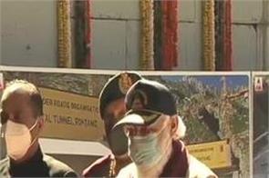 narendra modi atal tunnel inauguration rohtang