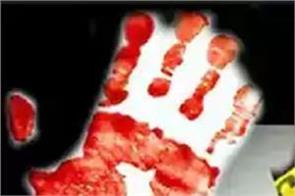haryana husband murder wife