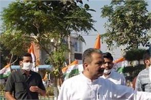congress  rahul gandhi  vijay inder singla