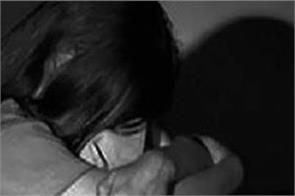 uttar pradesh girl pregnant gang rape police