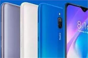 cheapest phone of xiaomi getting android 10 update