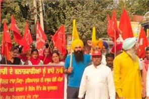 girl rape hoshiarpur tanda peoples protest