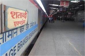 kalka delhi train