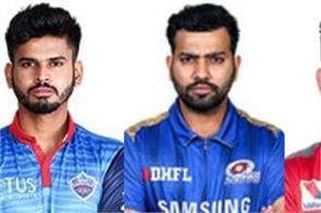 ipl 2020 mumbai indians delhi capitals rcb sunrisers hyderabad match