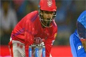 ipl 2020  delhi capitals  kings xi punjab  match