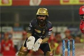 ipl 2020 kolkata knight riders kings xi punjab match
