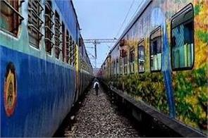 stop rail agitation continues in punjab these trains canceled