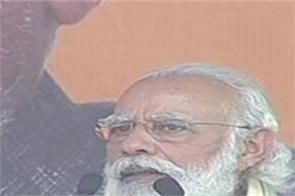 bihar assembly election narendra modi speech address