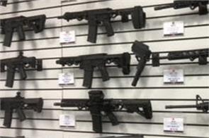 weapon  sales  us  election day