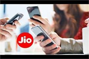 this plan of jio comes with 3gb of data per day