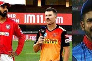 ipl 2020  delhi capitals  kkr  kings xi punjab  sunrisers hyderabad  match