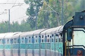 railways make big changes to train tickets