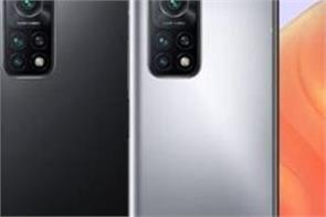 redmi k30s launched