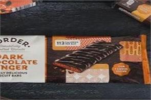 mega price to taste this biscuit