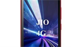 jio rs 4000 jio phone with android 10