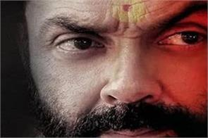 aashram chapter 2 trailer out  bobby deol is back as kashipur wale baba