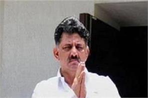 karnataka congress shiv kumar cbi raids 50 lakh cash recovered