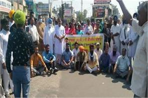 protest in samrala