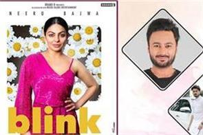 nimrat khaira new song blink with neeru bajwa