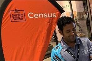australia  special census